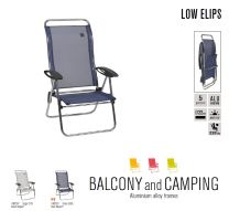 LOW ELIPS Balcony & Camping by Lafuma