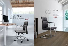 DEAN LOW BACK & CONFERENCE OFFICE CHAIR by Zuo