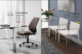 ENTERPRISE L.B. OFFICE & GEKKO CONF CHAIR by Zuo