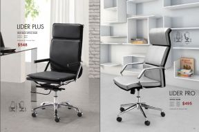 LIDER PLUS & PRO OFFICE CHAIRS by Zuo
