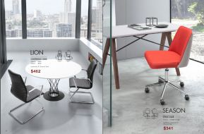 LION CONF. & SEASON OFFICE CHAIRS by Zuo
