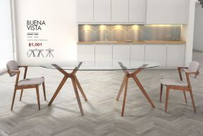 BUENA VISTA DINING TABLE by Zuo