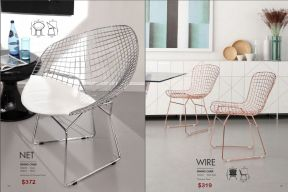 NET & WIRE DINING CHAIRS by Zuo