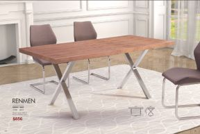 RENMEN DINING TABLE by Zuo