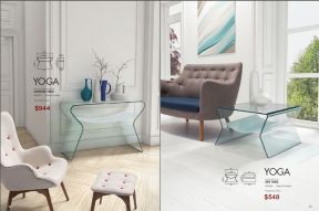YOGA CONSOLE & SIDE TABLES by Zuo