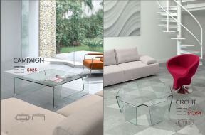 CAMPAIGN & CIRCUIT COFFEE TABLES by Zuo