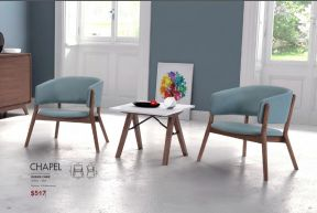 CHAPEL LOUNGE CHAIR by Zuo