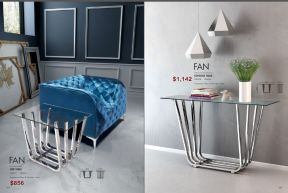 FAN SIDE & CONSOLE TABLE by Zuo