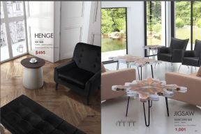 HENGE SIDE & JIGSAW SQUARE COFFEE TABLE by Zuo