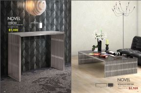 NOVEL CONSOLE & COFFEE TABLE by Zuo