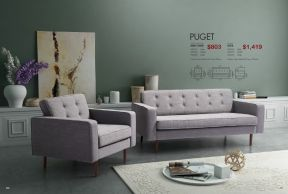 PUGET ARM CHAIR & SOFA by Zuo