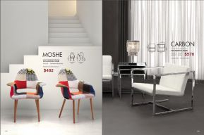 MOSHE & CARBON OCCASIONAL CHAIRS by Zuo