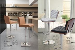 PUMA & TIGER BAR CHAIRS by Zuo