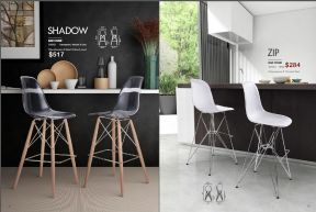 SHADOW & ZIP BAR CHAIRS by Zuo