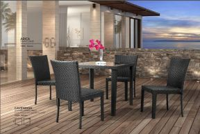 ARICA Dining Chairs & CAVENDISH Dining Table by ZUO VIVE 2017