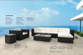 CARTAGENA Sectional, Ottoman & Coffee Table by ZUO VIVE 2017
