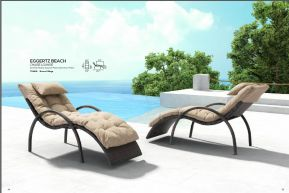 EGGERTZ BEACH Chaise Lounge by ZUO VIVE 2017