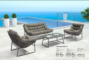 INGONISH BEACH Chair, Sofa & Coffee Table by ZUO VIVE 2017