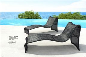 ROCKY BEACH Chaise Lounge by ZUO VIVE 2017