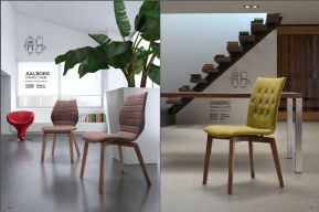 AALBORG l OREBRO Dining Chairs by Zuo