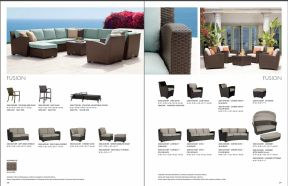 FUSION Seating & Sectional by Brown Jordan 2019